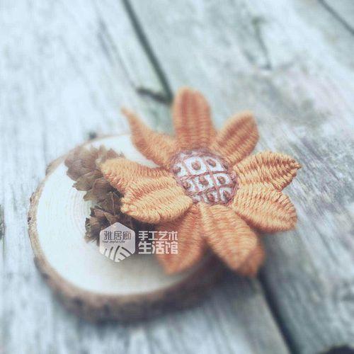 产品简介 名称:向日葵胸针 种类:立体刺绣 材料:dmc art.
